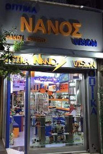 κατάστημα Έβανς 21